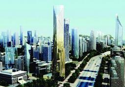 专家评审济南文博中央商务区城市设计方案