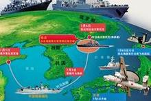 中俄两国海上联合军演5月20号开始举行