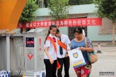 (图)山东师大附中举行2014年校园开放日活动